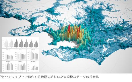 http://designcommittee.jp/p/170816_Planck.jpg